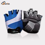 东莞市森途厂家供应生产 户外骑行半指手套男女 自行车手套