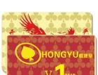PVC卡专业制作、专业设计印刷各种会员卡