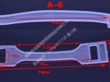包装提手供应浙江 包装提手厂家全新PP料生产各种塑胶配件