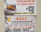 151溧阳9507大拇指0071管道疏通改造清洗空调移机回收