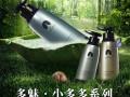 广州化妆品公司招代理-护肤品代理怎么做-多魅洗护用品招商
