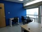 杭州上城区小型办公室出租,位于中河种路与庆春路口
