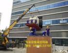 做惠州专业的设备包装,真空包装,木箱制作服务公司