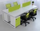 厂家直销员工工位, 沙发 会议桌 屏风工位,会议椅 老板台