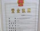 阳江物流信息部.