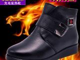 尼瓦蒂电热鞋可行走女士冬季发热暖脚鞋头层
