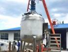 石家庄胜达洗洁精机器 洗衣液生产搅拌设备 电加热罐