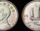 石家庄征集钱币私下交易袁大头快速交易古钱币快速变现联系我