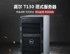 太原【服务器维修】专业蓝客团队系统、内存、硬盘