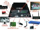 最新开发MC-100系列LED显示屏播放盒【版】