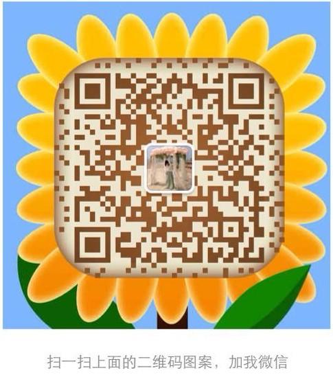 番禺办理营业执照 番禺注册公司 办理餐饮许可证 食品证