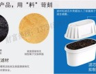 汉尔顿UV过滤即热式紫外线杀菌净水壶十大品牌