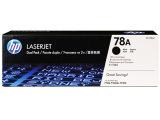 HP/惠普CE278af黑色硒鼓 系列激光打印机耗材 原装正品