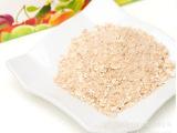 减肥瘦身代餐粉OEM代工项目合作 排毒养颜固体饮料来料代工