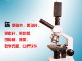 B型单目显微镜双平台移动尺一滴血检测仪血细胞分析仪室验室设备