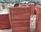 厂家直供 竹胶托板 空心砖竹胶底板 制砖机竹胶托板