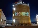LNG150立方低温储罐质量服务安装优势
