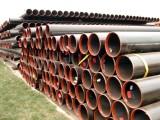 金宏通销售各种规格的无缝钢管