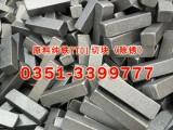纯铁块,纯铁方钢,纯铁方坯