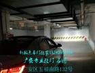 广安专也改车灯海拉五透镜名图改灯现代改灯新视点车灯