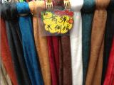 厂家直销秋冬针织面料时尚保暖绒布抗起球不倒绒弹力不倒绒面料