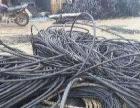 聊城废旧电缆回收旧电缆回收今日电缆价格