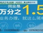 郑州网下打新的费用一般较低是多少?