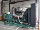 出售600千瓦柴油发电机组低价格