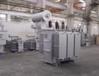 二手变压器回收,,配电柜回收