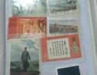 几十年前的老邮票