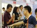 第五届中国(广州)国际食品食材展览会