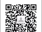 厦门瑜伽培训教练班只要999