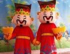 南京卡通服装租赁,全新的服装