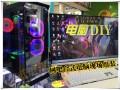 黄村哪里有电脑店 分期付款可以0首付的, 全新台式机