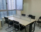 转让四位屏风办公桌 现代时尚员工桌 会议桌