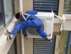 欢迎进入 南昌市小超人空调售后维修服务电话-(各区)