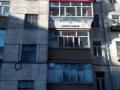 鑫鹤塑窗安装维修与专业防水