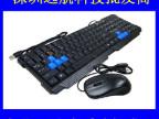 [U+U]RH-8900 赤驹潮鸣电掣专业游戏键鼠套装 电脑配件批发