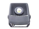 汉鼎是一家专业从事鞋盒灯、太阳能路灯生产与销售的综合型企业