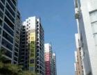 花总房款一半的钱买腾凤新城是真的
