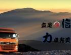 广州经济技术开发区物流