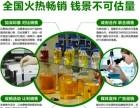 西安双达利民氢能油是国家认可的吗