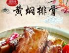 黄焖鸡、瓦香鸡各式快餐酱料低价批发中,全国配送