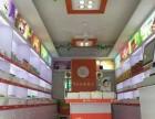 小型休闲食品精品店
