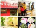 渭南餐饮美食咪味可可自助小火锅荣发店优惠不断
