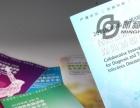 杭州平面设计,专业平画册设计,画册摄影设计