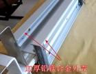 企业新闻资讯,南京母线槽回收公司,上海电缆线回收价格走势