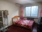 西塔 西塔小区 2室 1厅 55平米 整租