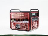 190A本田发电电焊机厂家报价