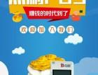 广西宝弘是为您提供兼职创业 小本创业的专业平台